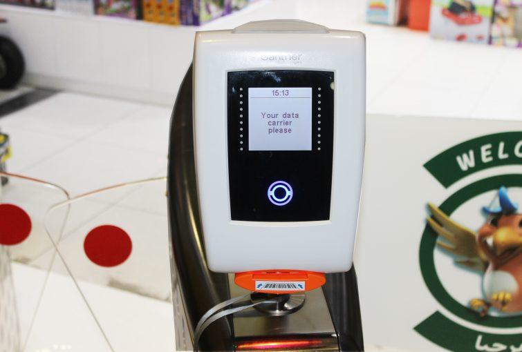 Ticketing terminal GAT Access 6600 — Gantner
